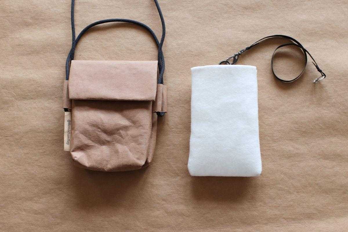 Kolekcja torebek podwójnych - mała torebka z papieru w ciekawej odsłonie - Torby i akcesoria, naturalnie. Len, papier, upcycling.